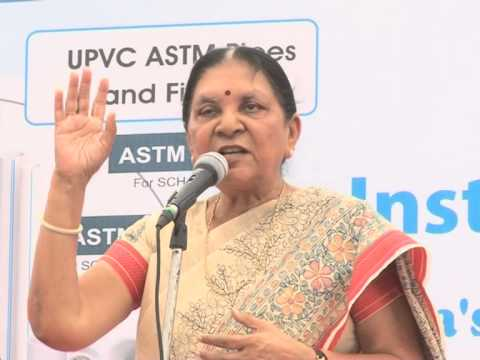 Speech - CM attends public meeting organized by All India Plumbers Association at Ahmedabad