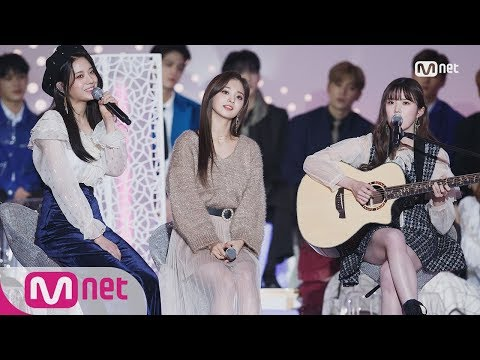 [2018 MAMA PREMIERE in KOREA] fromis_9 HA YOUNG&GYURI&NA GYUNG_MY TYPE / iKON 181210