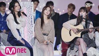 [2018 MAMA PREMIERE In KOREA] Fromis_9 HA YOUNG&GYURI&NA GYUNG_MY TYPE / IKON 181210