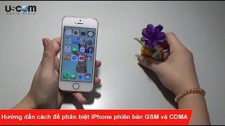 Hướng dẫn cách để phân biệt iPhone phiên bản GSM và CDMA(Mọi ý kiến thắc mắc hay đóng góp các bạn có thể cmt bên dưới hoặc ibox : Fb Mỹ Duyên : https://www.facebook.com/phuongduyen.lyly Hotline : 0973789630 Fb ..., 2016-04-07T09:00:28.000Z)