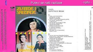 Predrag Zivkovic Tozovac - Putevi se nasi razilaze - (Audio 1980)