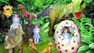РЕАЛЬНЫЕ ДИНОЗАВРЫ - ЭТО КРУТО!!! REAL dinosaurs - it's cool !!!