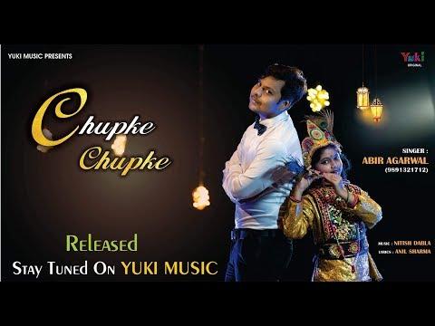 खाटू-वाले-कर-रहे-हैं-करम---चुपके-चुपके-|-chupke-chupke-|-beautiful-shyam-bhajan-by-abir-agarwal-|-hd