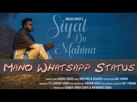 Siyal Da Mahina (Lyrical Audio) 30sec |...