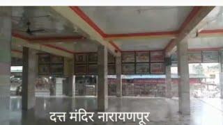 Datta temple narayanpur