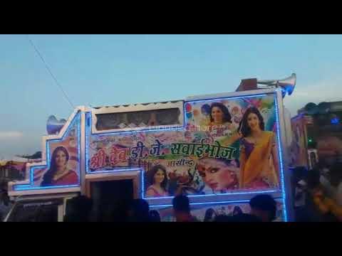 Dj King | Shree Dev Dj Ka Dhamaka | DND Dj Asind Sawaibhoj