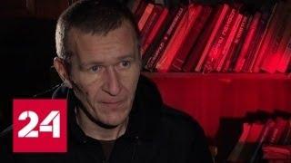 Смотреть видео СБУ не гнушается откровенной уголовщины - Россия 24 онлайн
