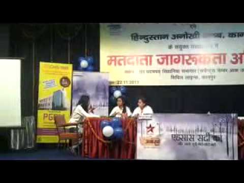 """GHS-IMR- """"Abhivyakti"""" Club presented a skit at Merchants Chamber of UP"""