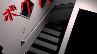 ボクの見てしまったお化けの話「階段のおばあさん」