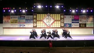 舞始道【南中ソーラン】 第14回おどるんや~紀州よさこい祭り~