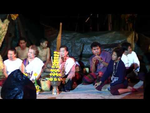 การแสดงวัฒนธรรมพื้นบ้านอีสาน 1