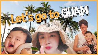 [HJ_VLOG#12]Guam Travel Video | 첫 괌 가족 여행 두짓타니 근처 맛집 그리고 휴식