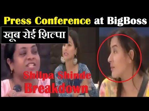 Shilpa Shinde Cried at Press Conference|| Big boss 11|| Shilpa Breakdown