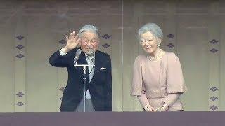 天皇陛下の85歳の誕生日を祝う一般参賀が23日、皇居であった。陛下は皇...