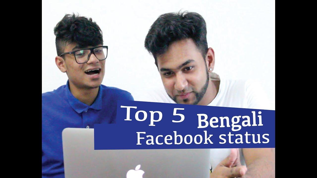 Top 5 Bengali Facebook Status