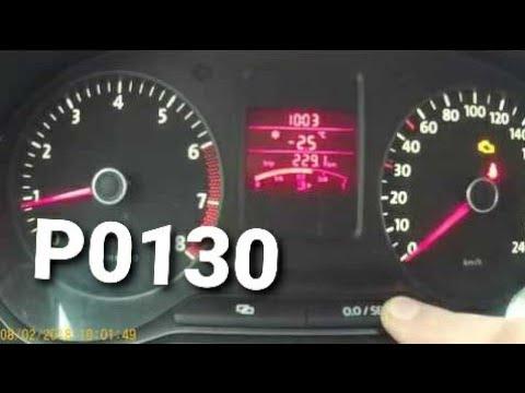 VW Polo - P0130 Check - горит ошибка