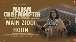 Madam Chief Minister: Main Ziddi Hoon (Dialogue Promo)Richa Chadha | Subhash Kapoor|Releasing 22 Jan