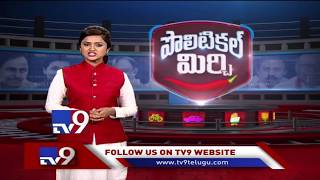 Political Mirchi: Masala News From Telugu States - TV9