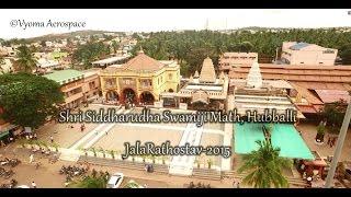 Jala Rathostava - 2015, Shri Siddharoodha Swami Math - Hubballi