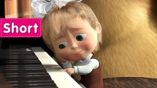 Masha and The Bear - The Grand Piano Lesson (Let's have the festive music!)