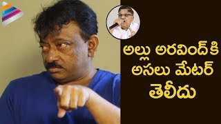 RGV Comments on Allu Aravind | Pawan Kalyan & Sri Reddy Controversy | RGV Latest Exclusive Interview