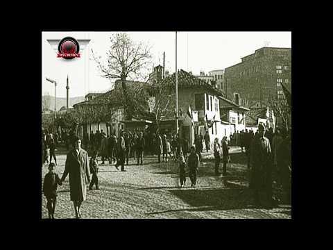 Prishtina në vitet e 60