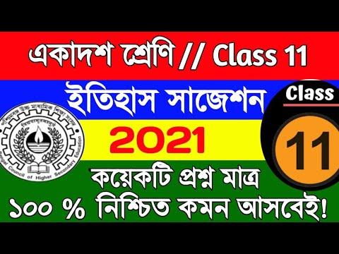 Class 11 History Suggestion 2019. thumbnail