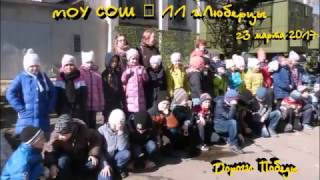 видео Музей войск ПВО