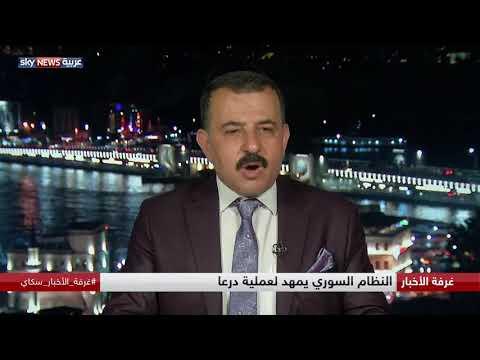 النظام السوري يمهد لعملية درعا  - نشر قبل 9 ساعة