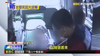 疑2歲童壓死妹逆轉!警查女嬰睡搖籃 母與哥睡地板