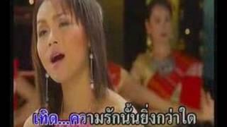 Video Thai Lakorn Song download MP3, 3GP, MP4, WEBM, AVI, FLV Agustus 2018