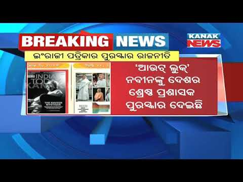 CM Naveen Isn't Even In Best CM List By India Today