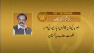 MTA Interviewed Law Minister of Punjab Rana Sanaullah Khan.