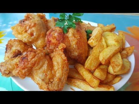 Крылышки в Пиве,🍺🍗 цыганка готовит. Gipsy cuisine.👍