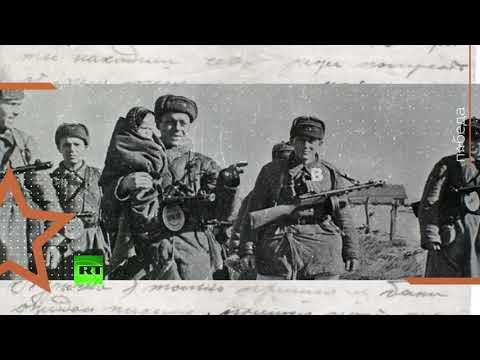 Последняя весточка с передовой: родственники героев Великой Отечественной войны читают их письма