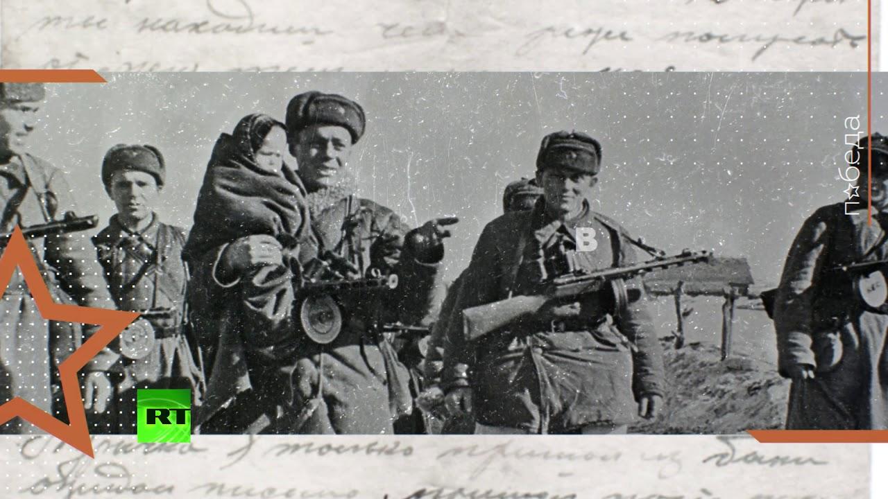 Родственники героев Великой Отечественной войны читают их письма