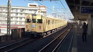 東武8000系8111F 団臨 小菅通過