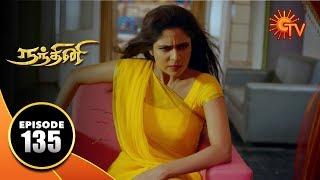 Nandhini - நந்தினி | Episode 135 | Sun TV Serial | Super Hit Tamil Serial