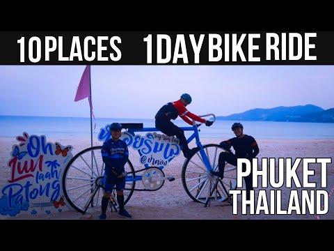 10 Beaches in 1day Phuket Thailand | Bike ride Phuket | Pinoy in Thailand Part1