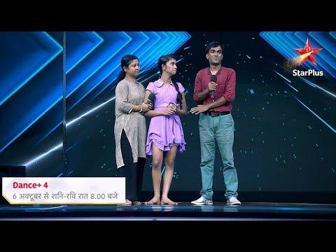 Dance+ 4 | Aanchal's Dedication