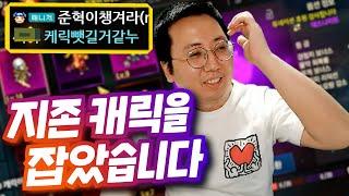 [쌈용] 리니지m 광전사 잡더니 텐션 실화? (feat. 찐탱, 준혁형님)