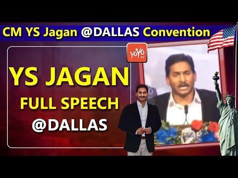 YS Jagan Full Speech In Dallas | USA | NATA 2019 | AP CM YS Jagan USA Tour | YOYO TV Channel