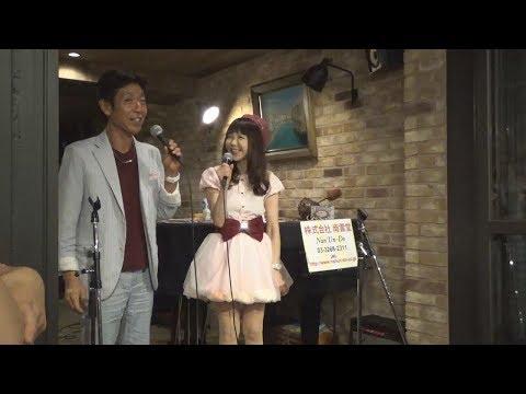 恵中瞳 invitationalライブコンサート ~らぶりーあいず Vol. 2 (2-1)  『Let's Begin』~ さぁ、何かを始めよう!