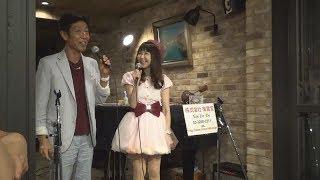 2017年8月31日 at『u-ma神楽坂』 恵中瞳 MC 南雲一範 ゲスト 佐藤美佳 ...