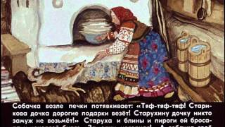 Детский кинозал Диафильм Морозко