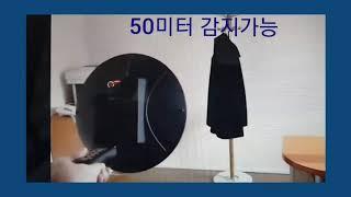 원거리도청장치탐지 및 폭발물탐지기 차량위치추적기탐지기능…
