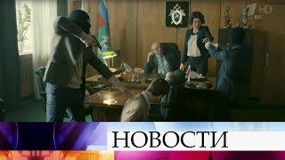 На Первом канале - премьера многосерийного детектива «Секретарша».