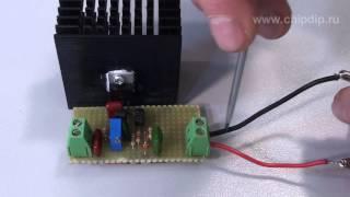 видео Стабилизатор напряжения на полевом транзисторе