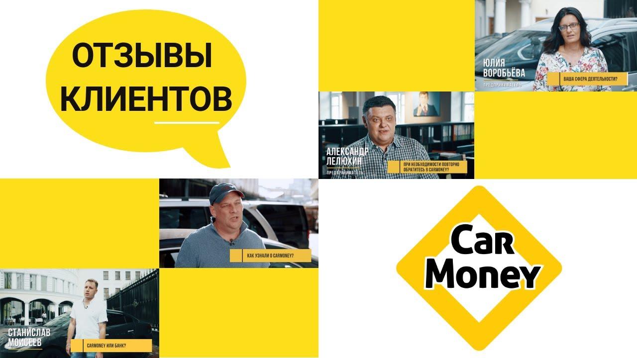 деньги под залог машины киев