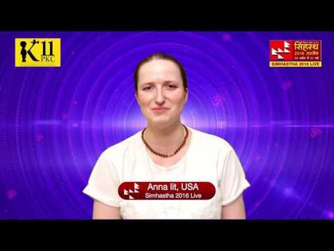 Mahanaad Yog in Czechoslovakia  : Anna Lit  Is Ready For Chanting Om